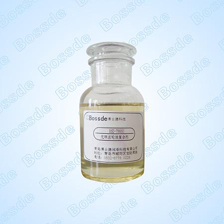 无味齿轮油复合剂