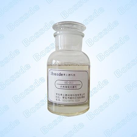 纳米硼酸钙抗磨剂