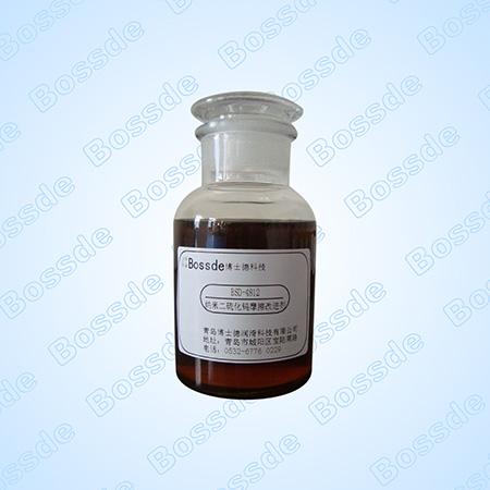 纳米二硫化钨抗磨剂