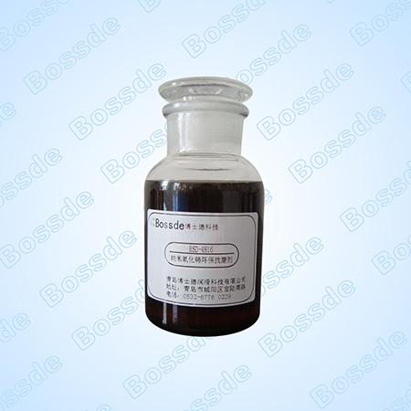纳米氧化铈环保抗磨剂