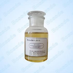 纳米铜抗磨剂