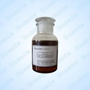 沈阳纳米二硫化钨抗磨剂