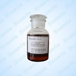 纳米硼酸镧减摩抗磨剂