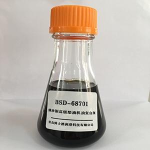 BSD-68701纳米铜高级柴油机油复合剂