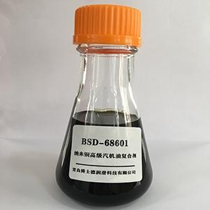 BSD-68601纳米铜高级汽机油复合剂