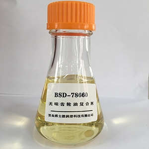 BSD-78660无味齿轮油复合剂