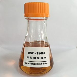 BSD-78661通用齿轮油复合剂