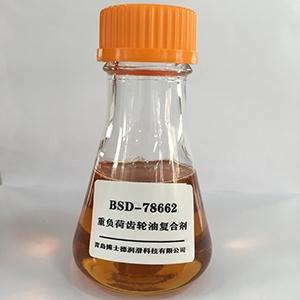 BSD-78662重负荷齿轮油复合剂