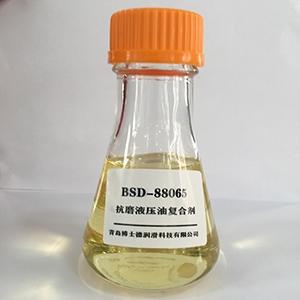 BSD-88065抗磨液压油复合剂