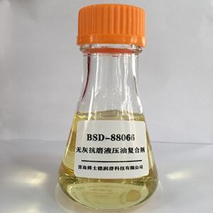 BSD-88066无灰抗磨液压油复合剂