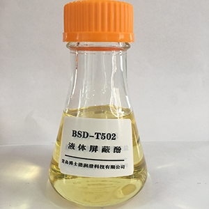 T502 液体屏蔽酚