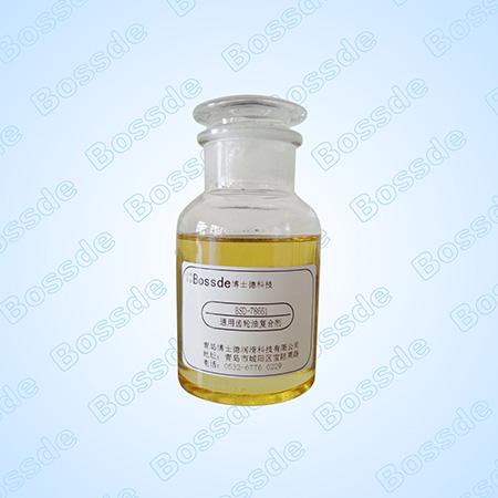 齿轮油复合剂